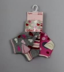 Чорапи за маратонки 3 чифта
