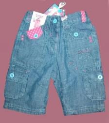 Дънкови панталонки Sugar pink